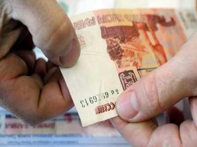 Не берите фальшивые деньги